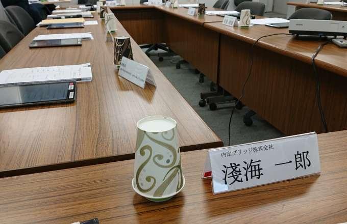 政府 日本語 教育