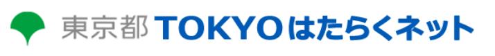 外国人社員向け日本語研修に利用できる東京都の社内型スキルアップ助成金